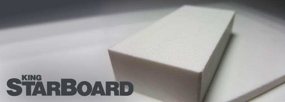 starboard-header